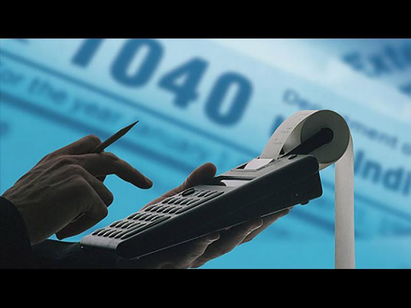 Нисък или висок корпоративен данък - въпрос на оптималност - картинка 1