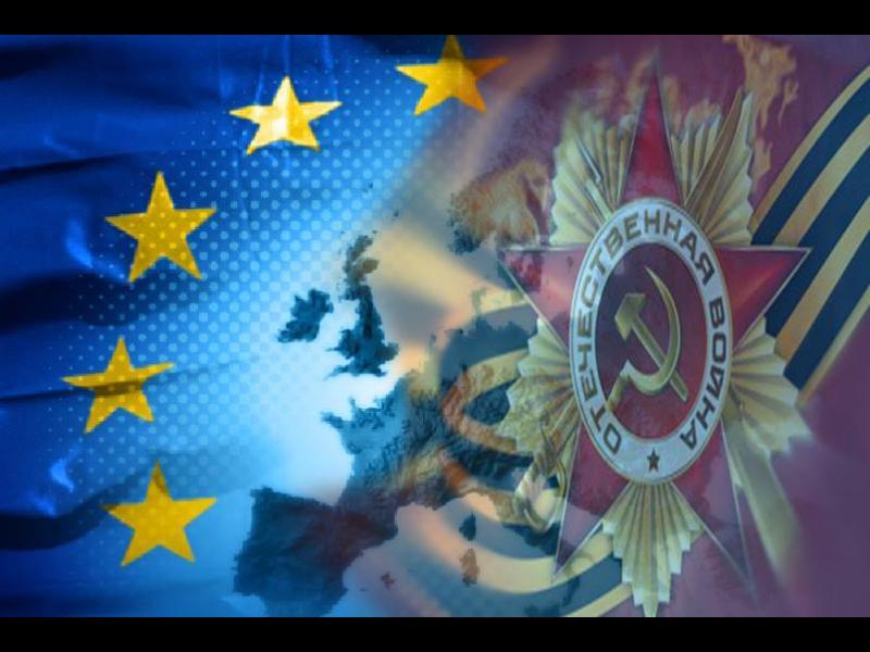 Денят на победата срещу Деня на Европа - картинка 1