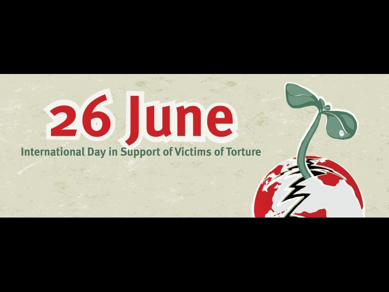 Международен ден в подкрепа на жертвите на изтезания