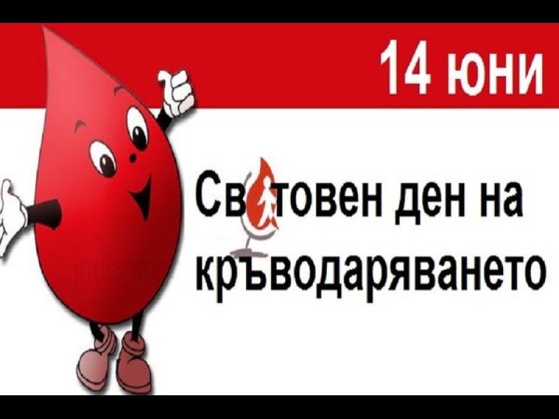 Как забраниха всички български партии и конфискуваха имуществото им? - картинка 9