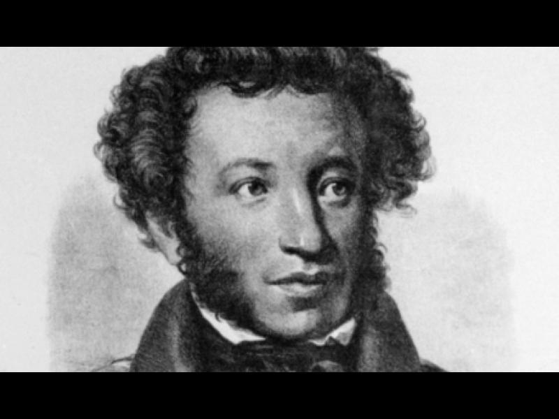 Мъдри мисли на Александър Пушкин