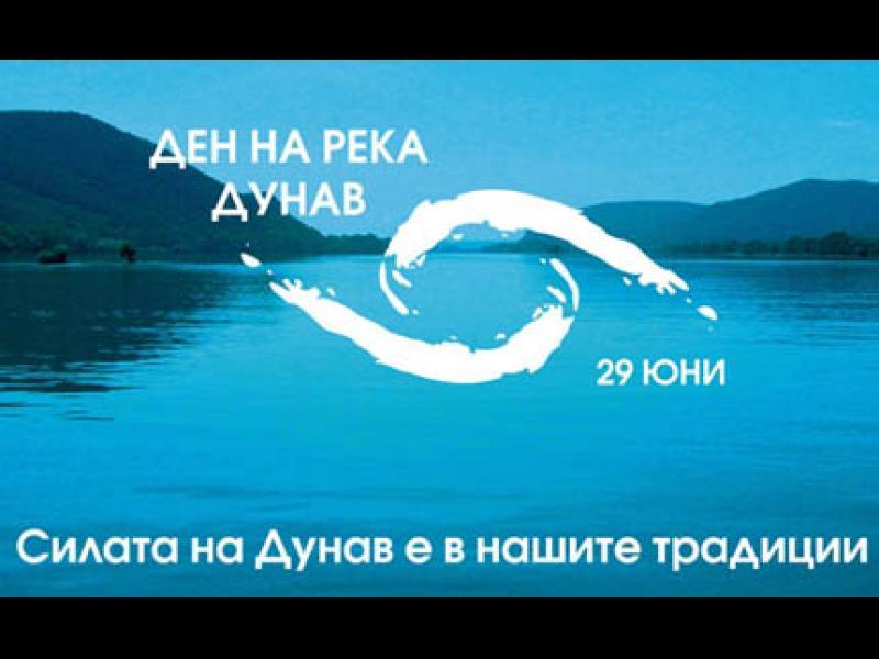 Ден на река Дунав - картинка 2