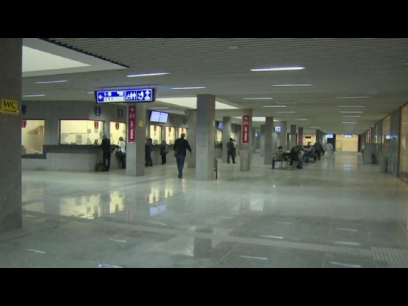 /СНИМКИ/ Централна гара - 40 години разлика - картинка 2
