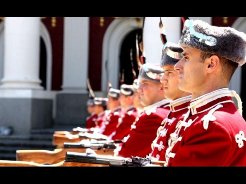 Честит празник, гвардейци!