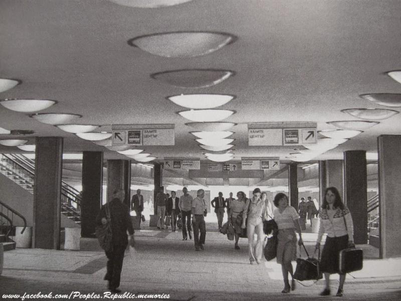 /СНИМКИ/ Централна гара - 40 години разлика - картинка 1