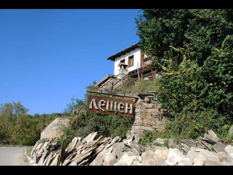 България - открийте себе си: село Лещен