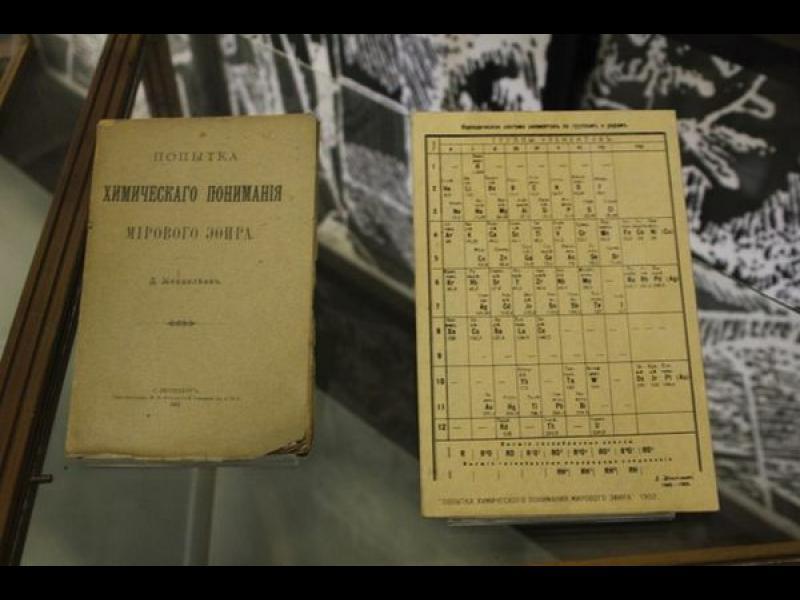 Защо скриха етера от Менделеевата таблица