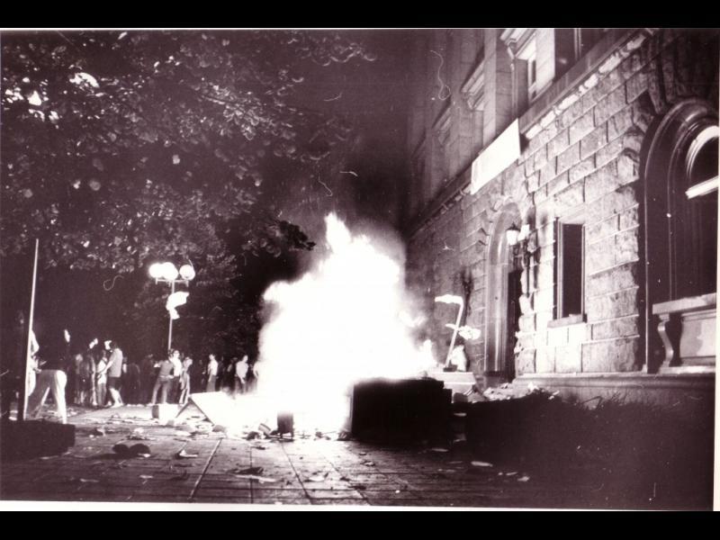 A помните ли, когато Партийният дом горя?