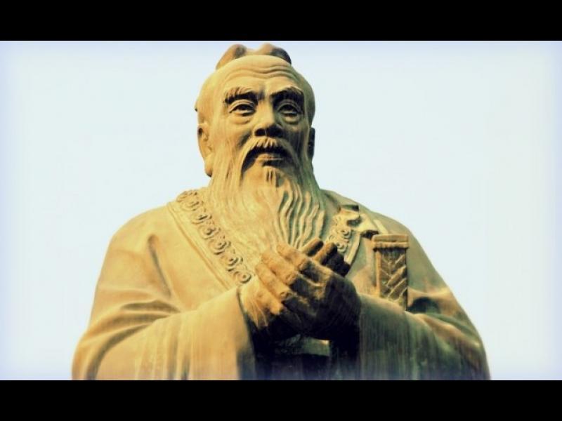 Неделна мъдрост с учителя Конфуций