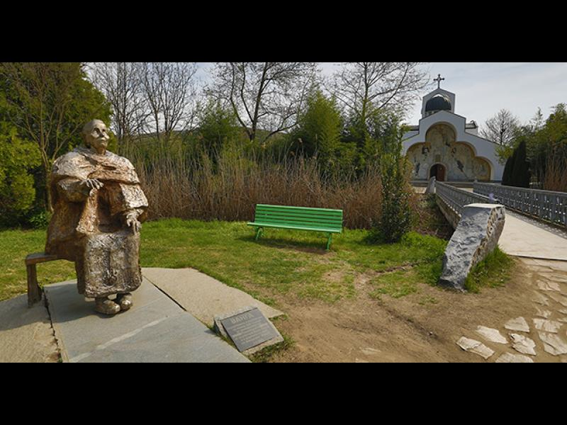 12 енергийни места в България /СНИМКИ/
