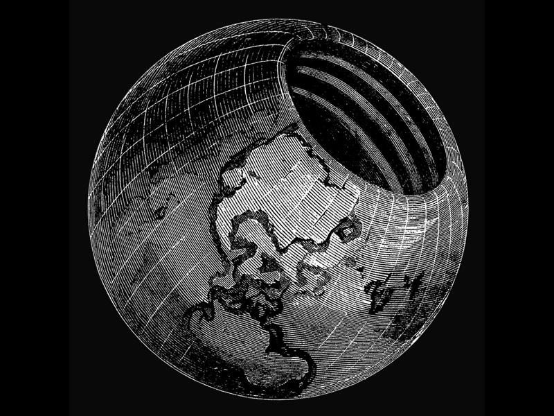 Теории за кухата земя