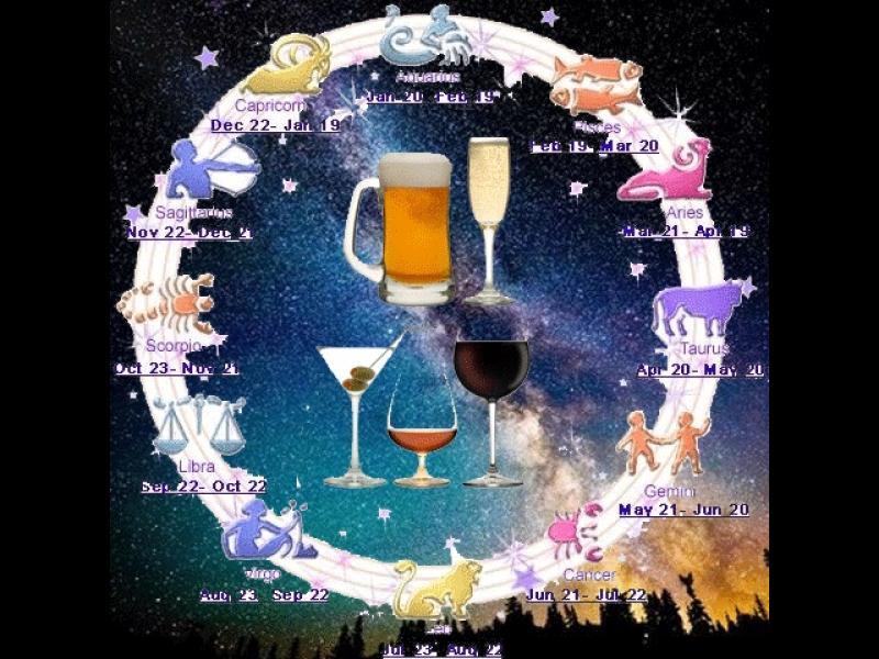 Как пиянстват различните зодии?