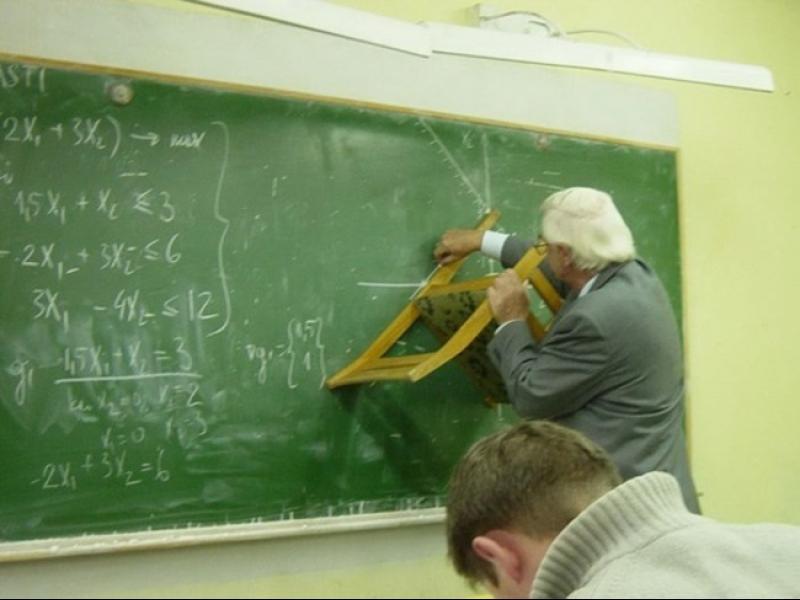 Безсмъртни преподавателски бисери