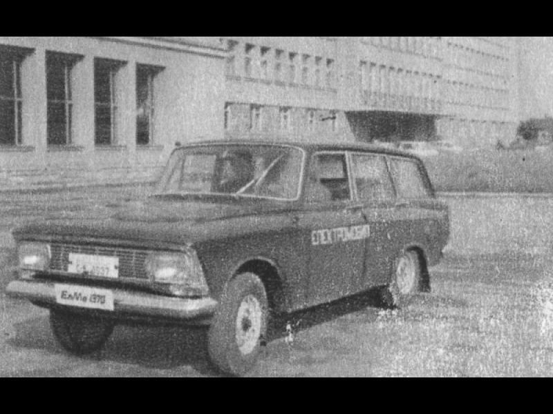 Още през 1970 г. България създава електромобил с 240 км. пробег