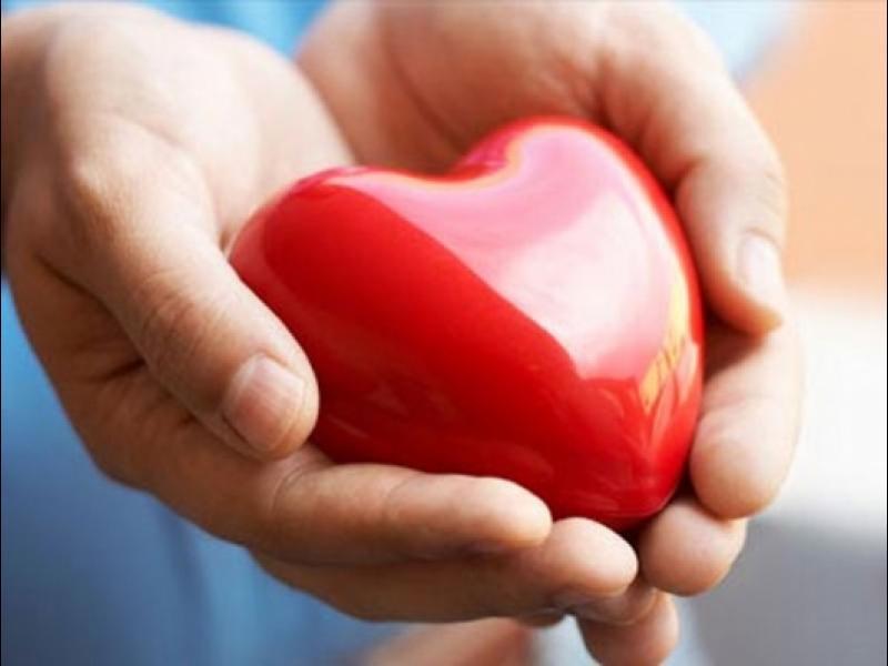 Световен ден на сърцето