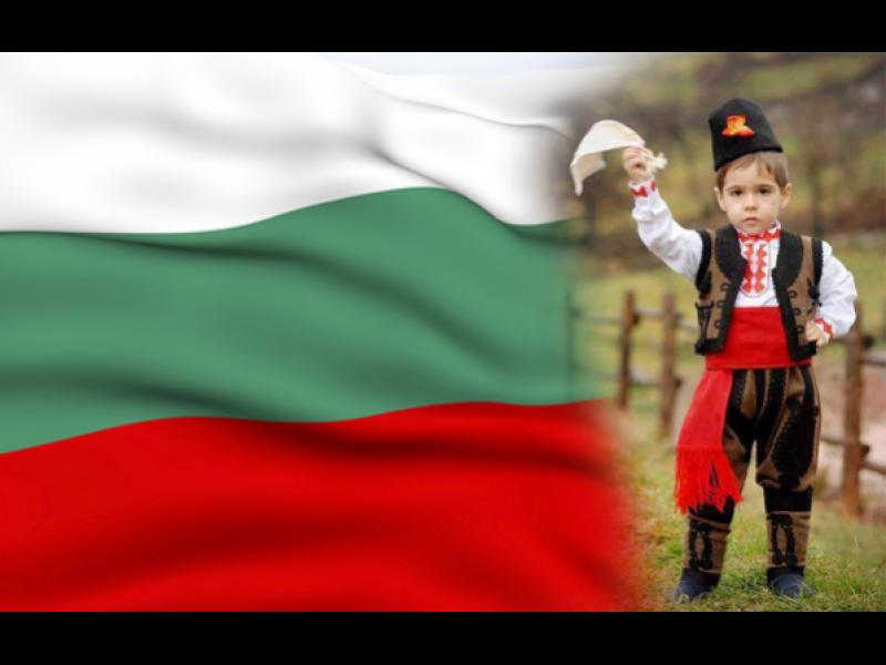 България - открийте себе си: Най-енергийните места у нас