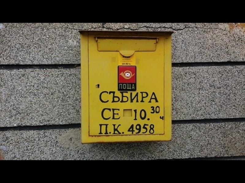 Since 1879г.