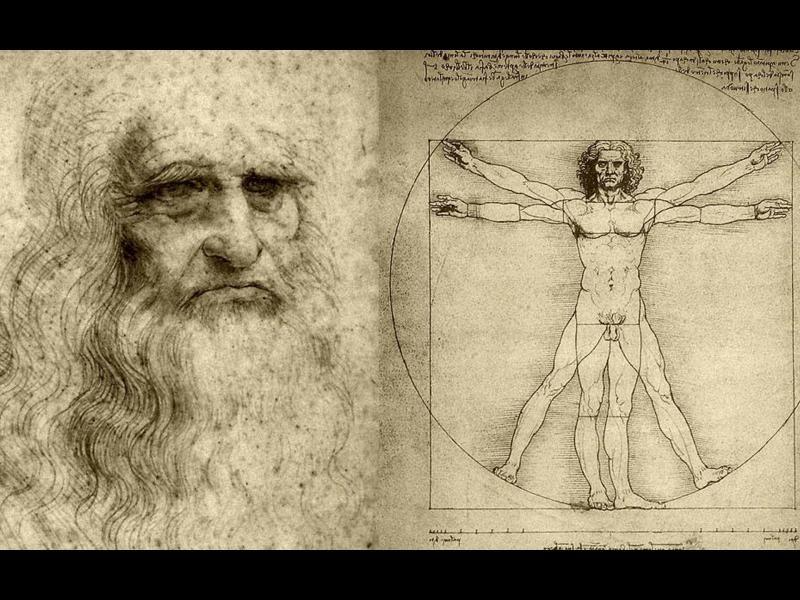 Леонардо да Винчи в цитати