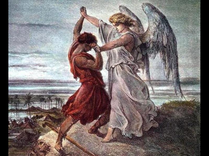 Яков се бори с ангела…