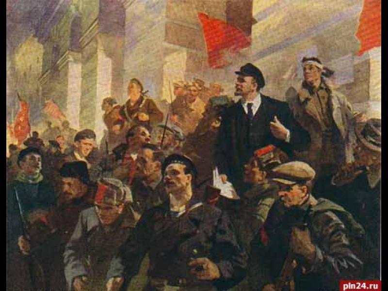Началото на революцията, която промени света