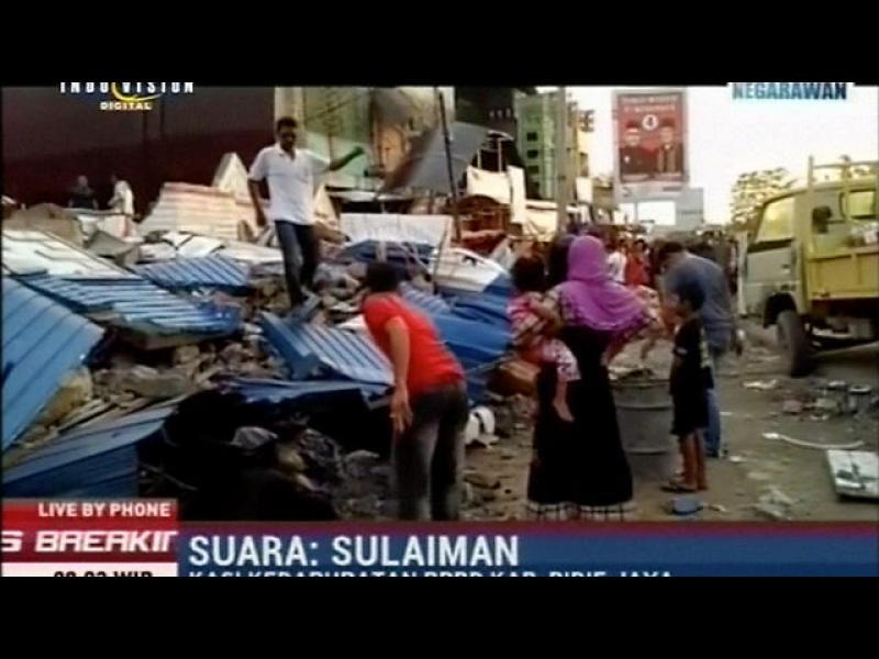 Най-малко 54 жертви след силно земетресение в Индонезия