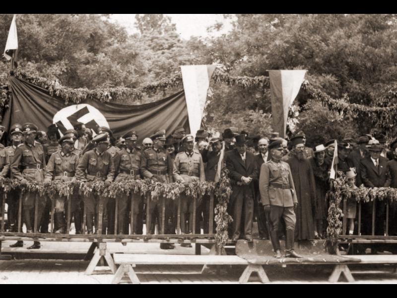 Денят, в който обявихме война на САЩ и Великобритания