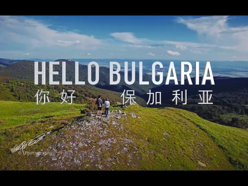 България, с която сме твърде свикнали, за да забелязваме красотата й... (ВИДЕО)