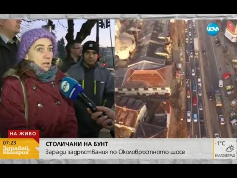 Жители на Владая, Княжево и Горна Баня се заканват да блокират околовръстното шосе на София