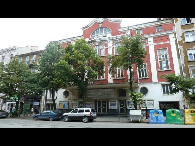 Вторият киносалон в Европа бил в София