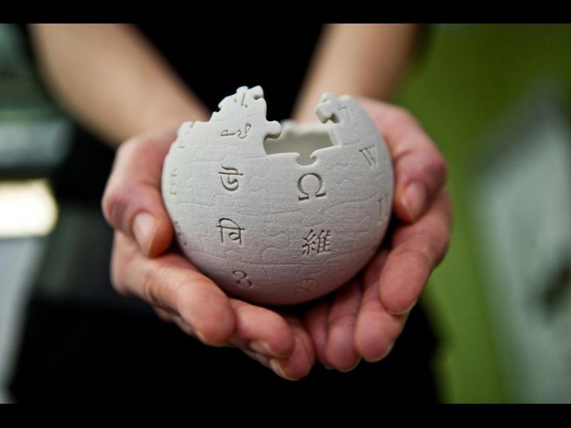 Wikipedia - бързо знание за всеки