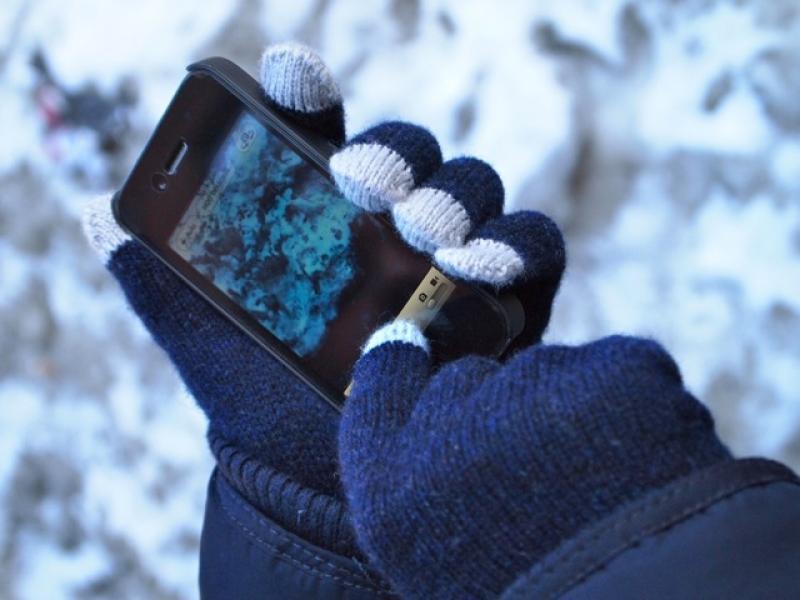 Когато телефонът ти умре от студ
