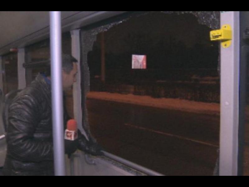 Стрелба по автобус на градския транспорт в центъра на София