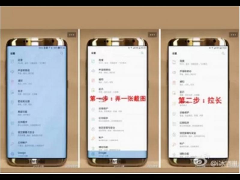Първи снимки на новия Samsung Galaxy S8 - картинка 1