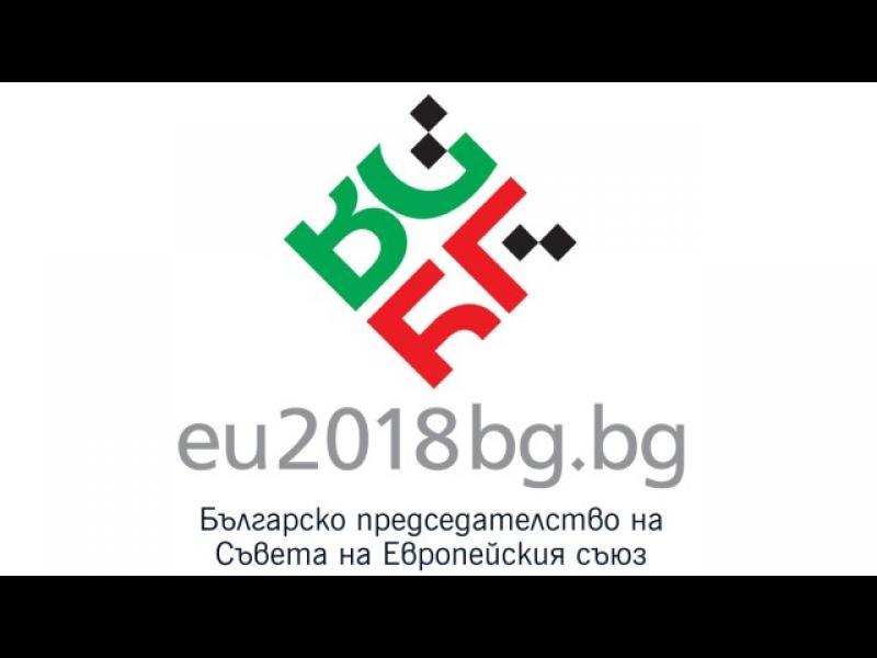 Кирилица, шевица и български флаг - логото на България за председателството на ЕС
