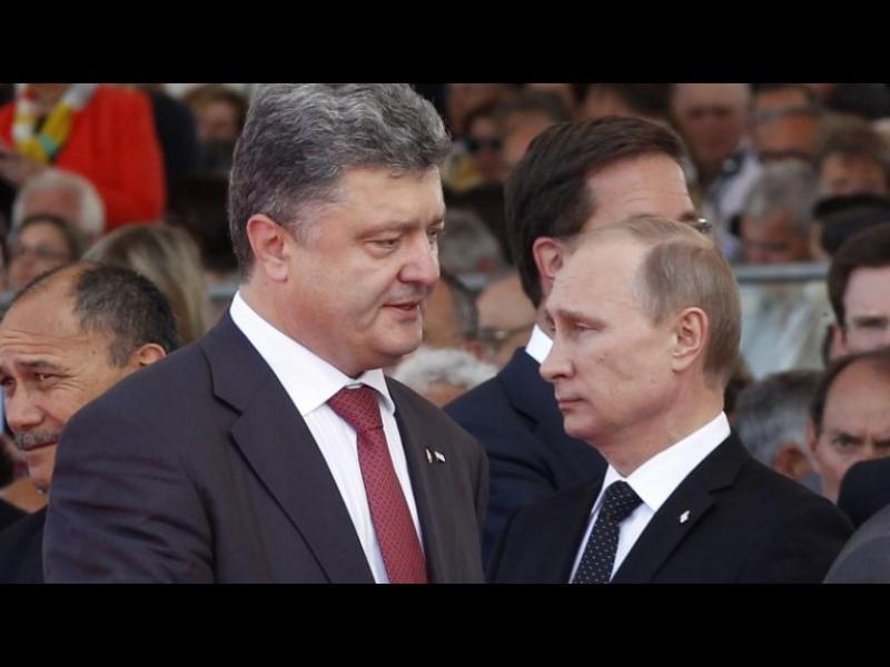 """Украйна съди Русия за """"тероризъм"""" в Международния съд"""