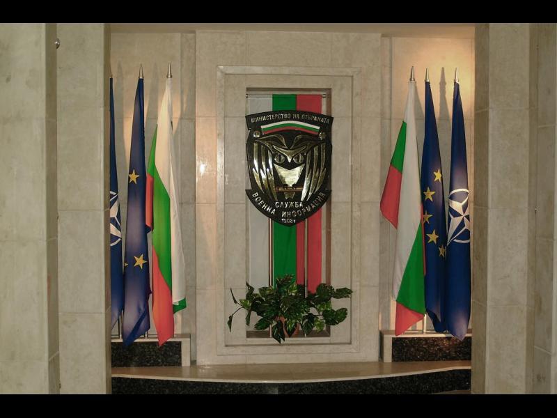 12 януари: Ден на българското военно разузнаване