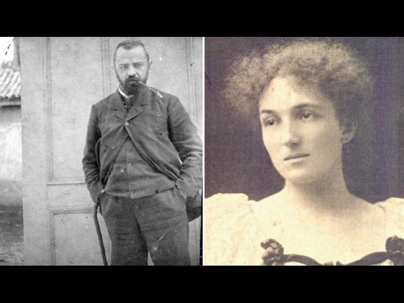Любовта в живота на българските поети