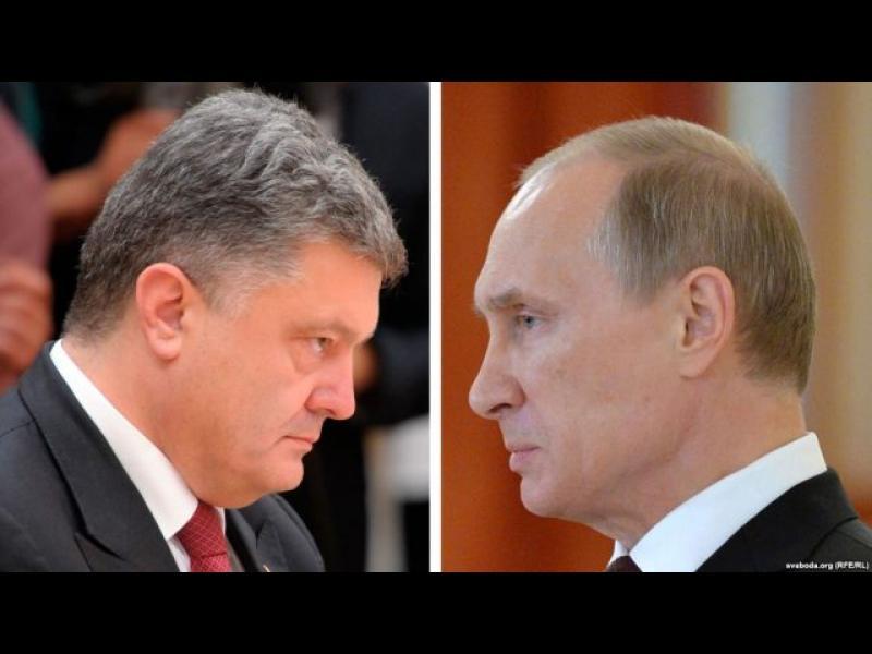 Кремъл готвил трети Майдан в Украйна?