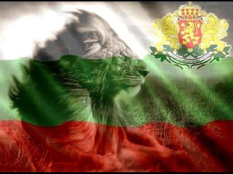България и възходът на национализма