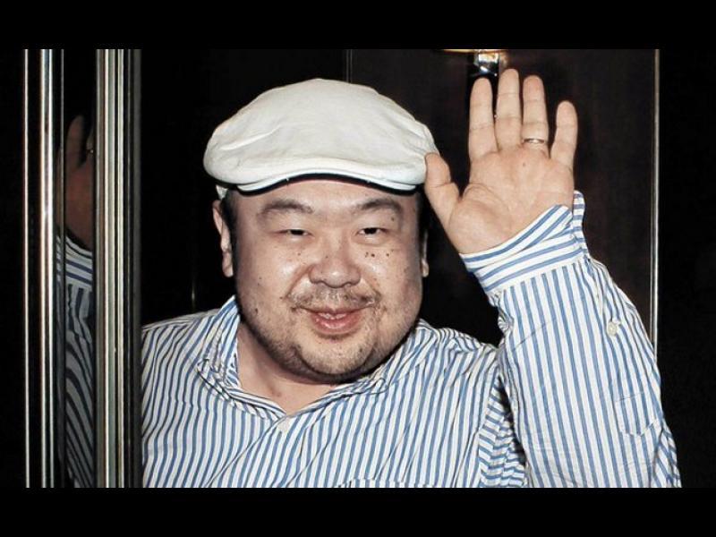 Малайзия ще обвини две жени за убийството на Ким Чен Нам