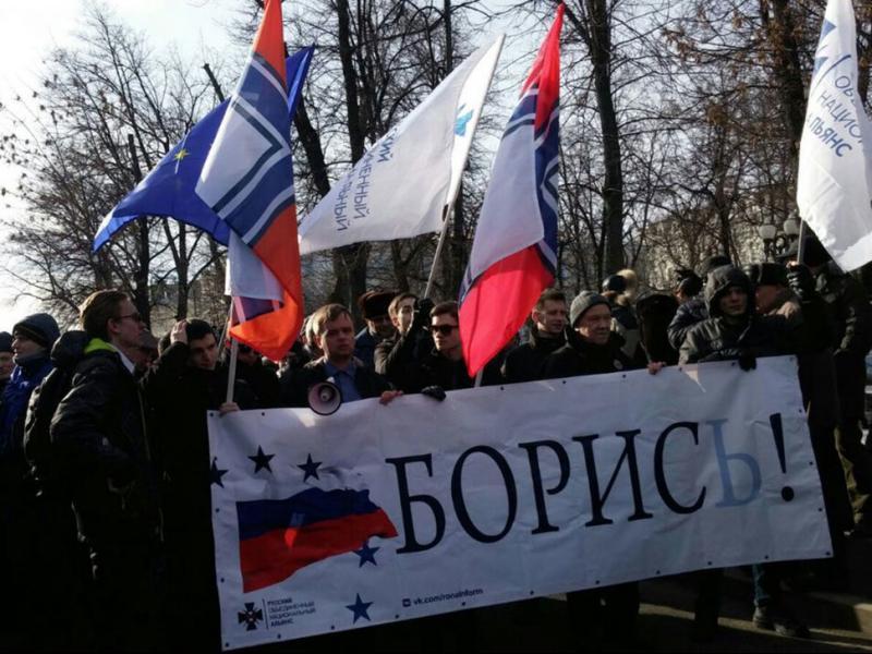 5 000 души на протест срещу Путин в Москва