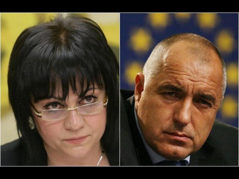 Нинова: Борисов се притеснява от личен сблъсък!