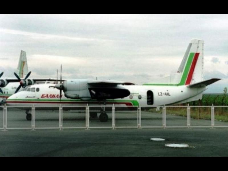 Отвличането на полет LZ-013