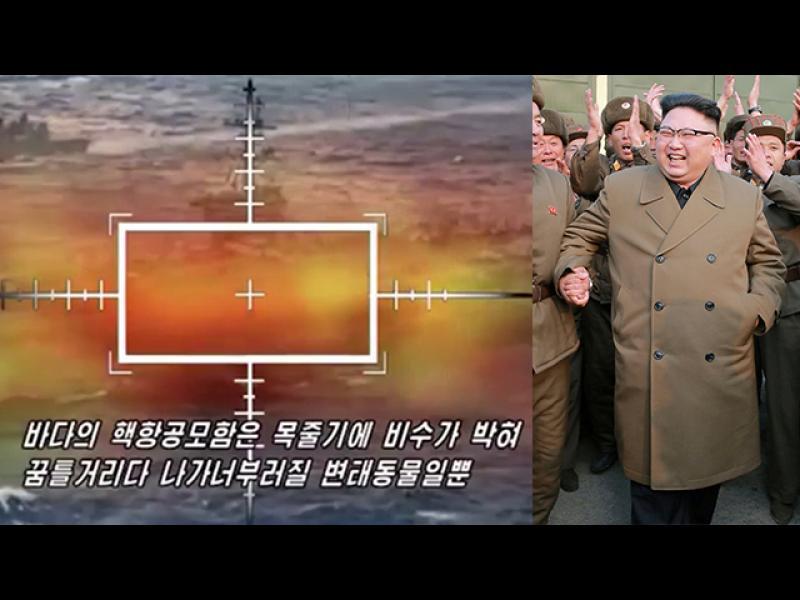 Северна Корея провокира САЩ с ново пропагандно видео
