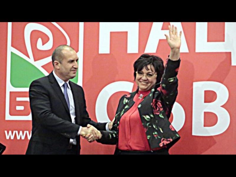 Кремъл обучавал БСП как да печели избори