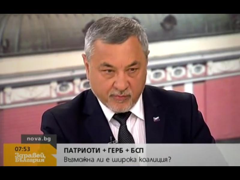 Симеонов: Коалиция на ГЕРБ, БСП и Патриотите е най-доброто за България