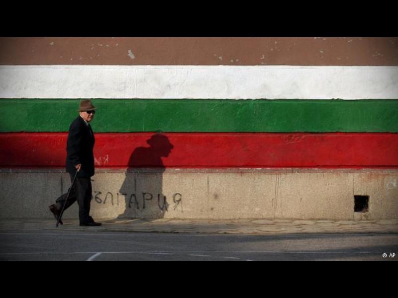 Старите имена на българските градове