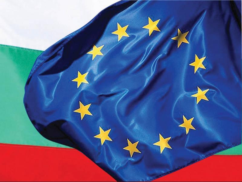 Колко ще ни струва председателството на Съвета на ЕС? - картинка 1