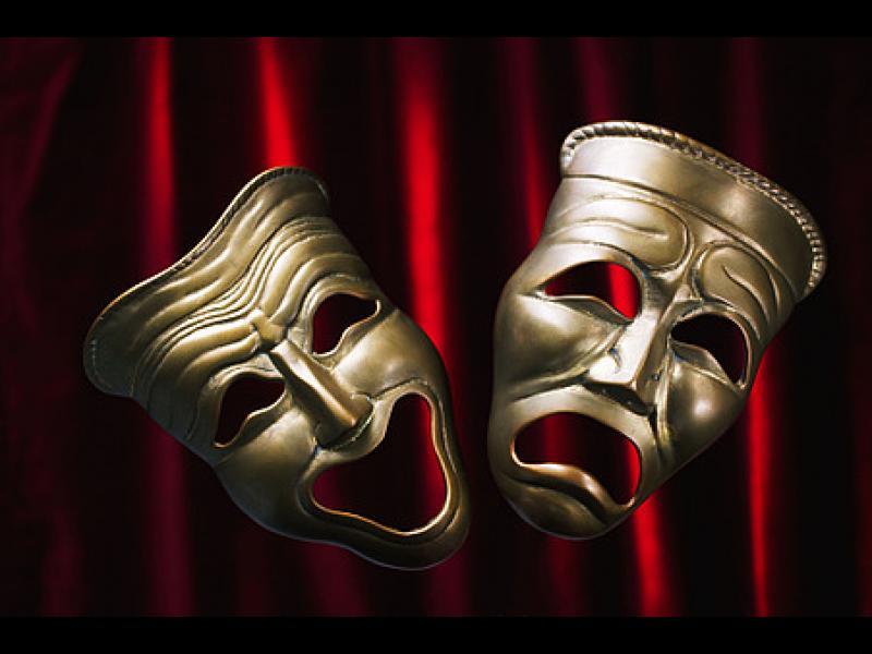 Светът е театър!