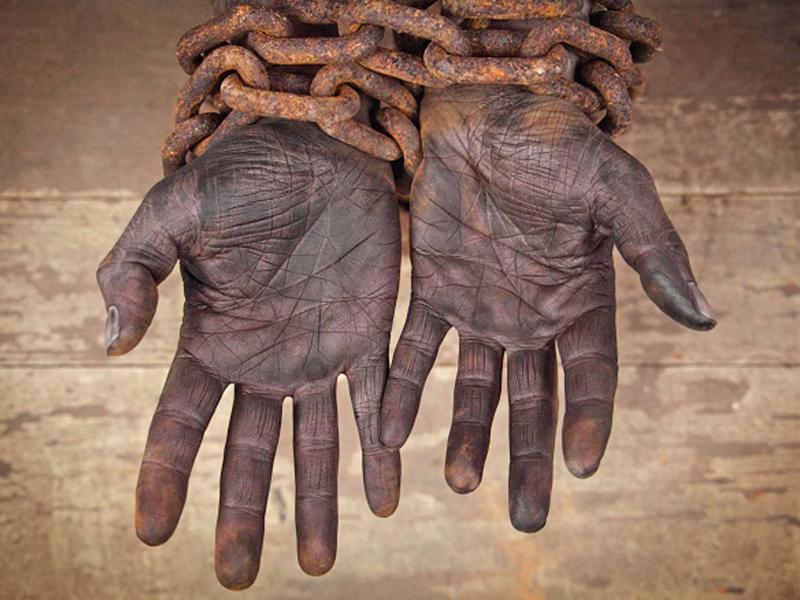 Памет за жертвите на робството